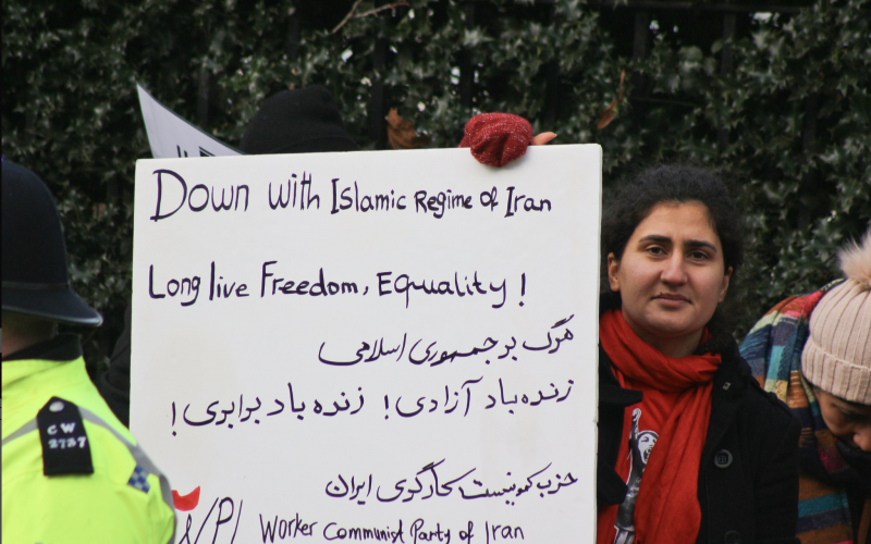 The Iranian Regime's Suppression of Women's Rights Activists